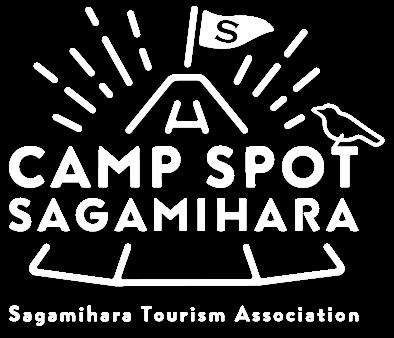 CAMP SPOT SAGAMIHARA Sagamihara Tourism Association