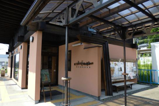 藤野観光案内所